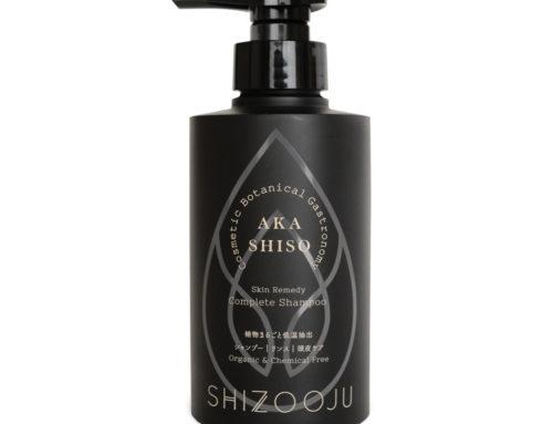 Skin Remedy Complete Shampoo