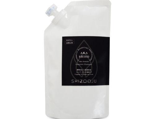 Skin Remedy Complete Shampoo | Refill